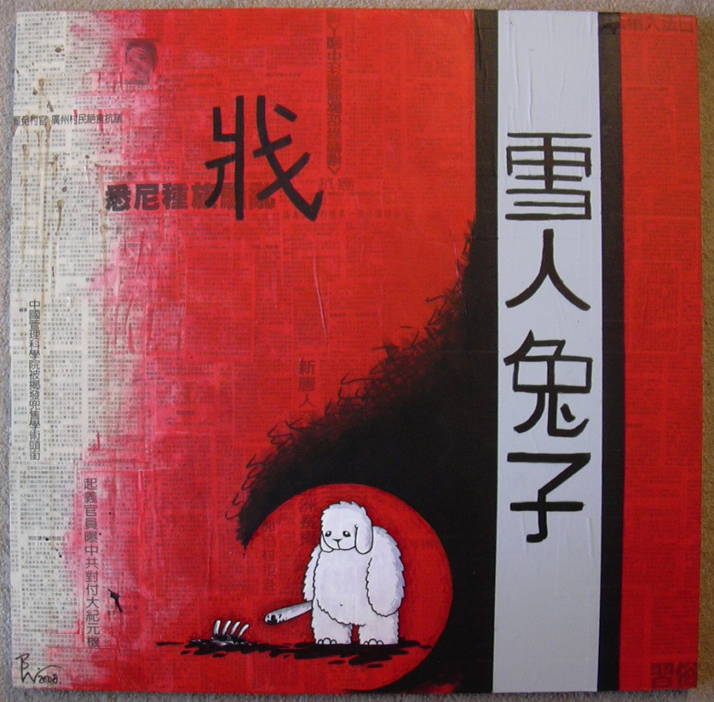 Chinese Rabbit-Yeti