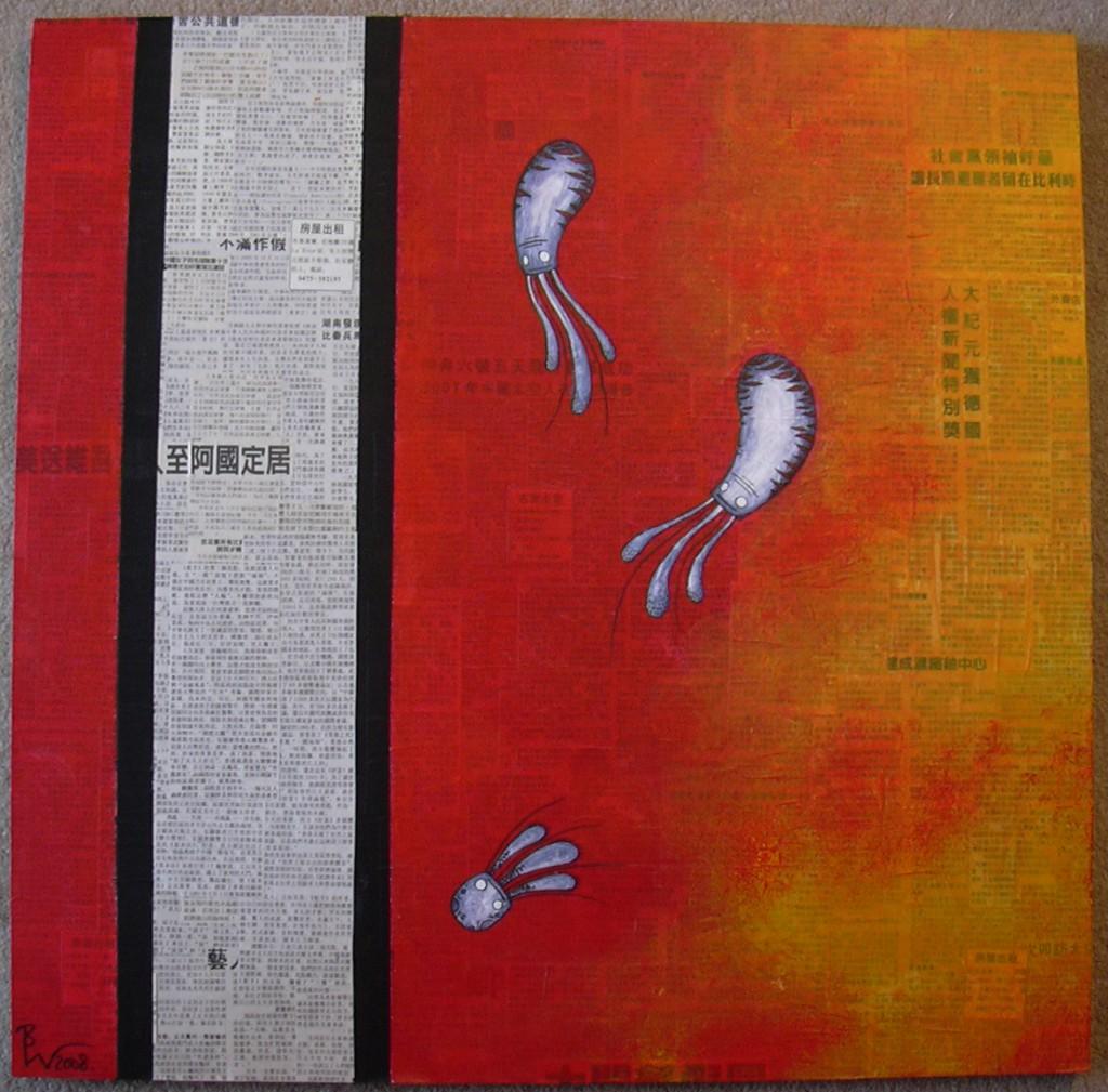 Chinese Jellyfish